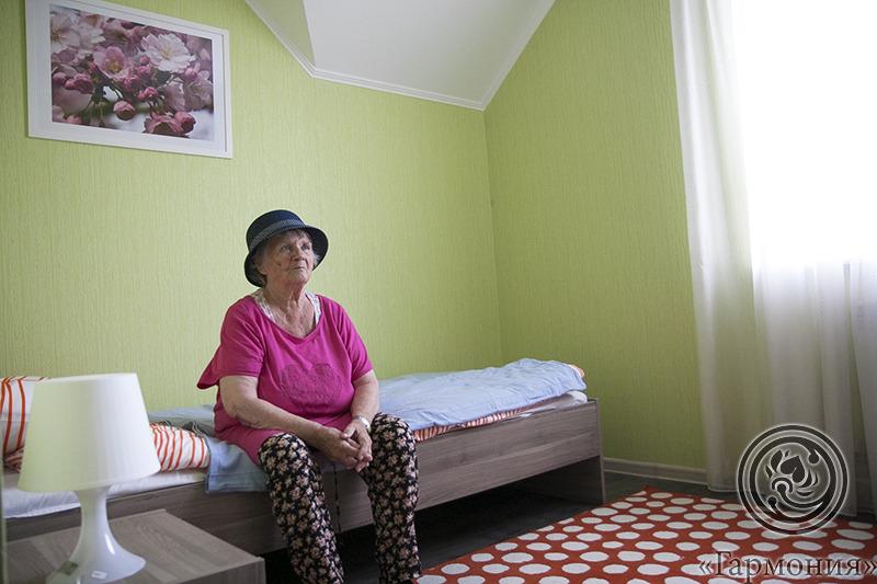 Пансионат для пожилых в казани гармония дом престарелых в старину